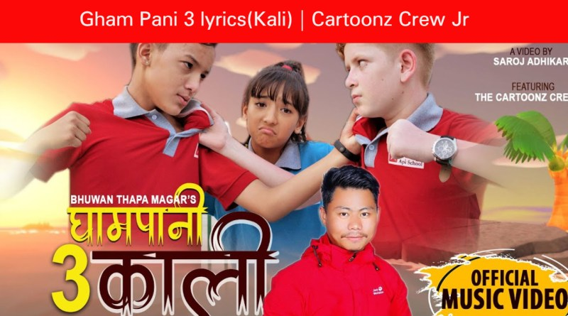 Gham Pani 3 lyrics(Kali) | Cartoonz Crew Jr - Bhuwan Thapa Magar