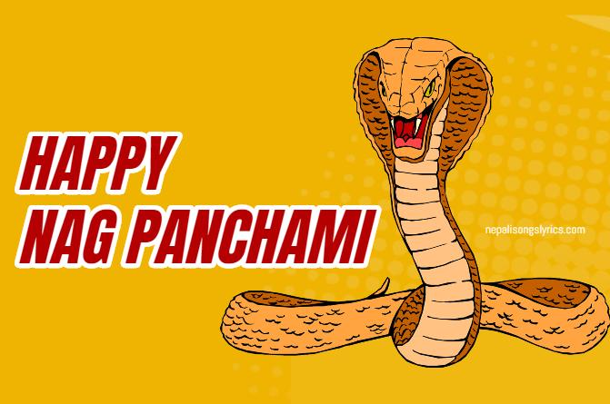 Happy Nag panchami - Nag panchami 2077 / 2020 - Wishes, Sms, Photos
