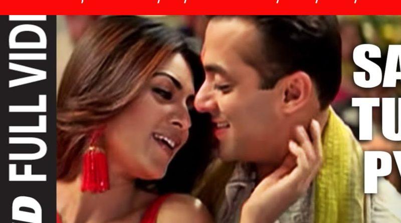 Sajan Tumse Pyar lyrics - Maine Pyaar Kyun Kiya | Salmaan Khan, Sushmita Sen