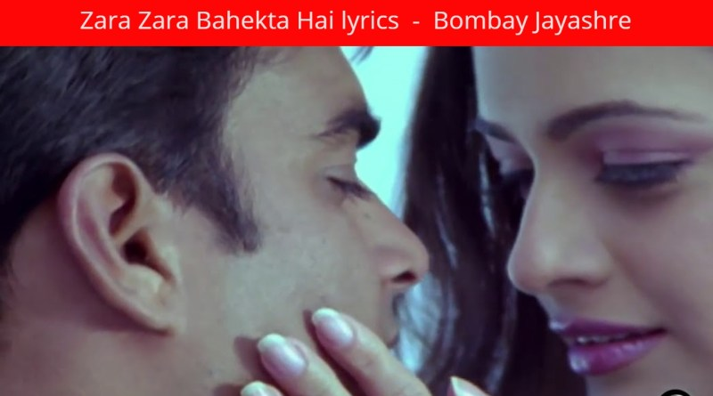 Zara Zara Bahekta Hai lyrics - Bombay Jayashre