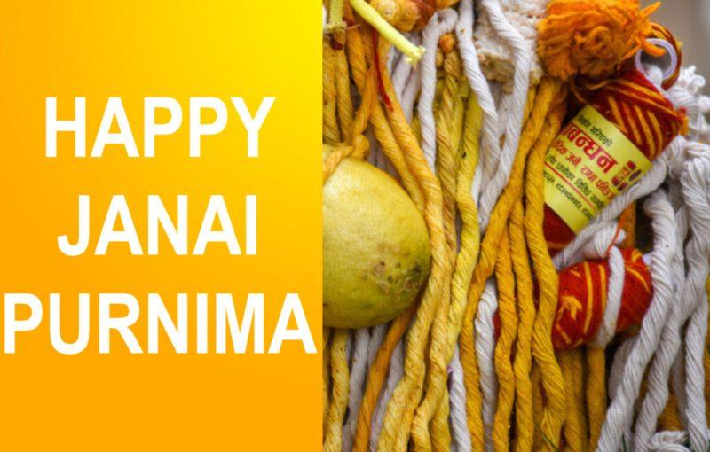 happy janai purnima wishes in english and nepali 2020 2070