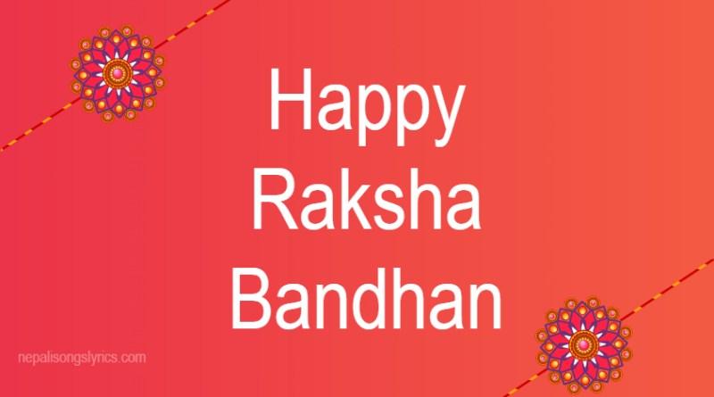 Happy Raksha Bandhan 2020 In Hindi & English- Wishes, Quotes