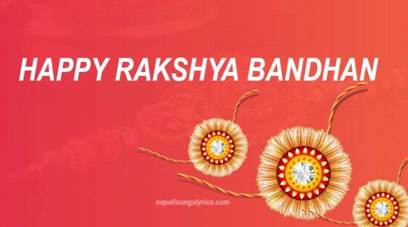 Happy Rakshya Bandhan 2020 / 2077 In Nepali - Wishes, Quotes, images