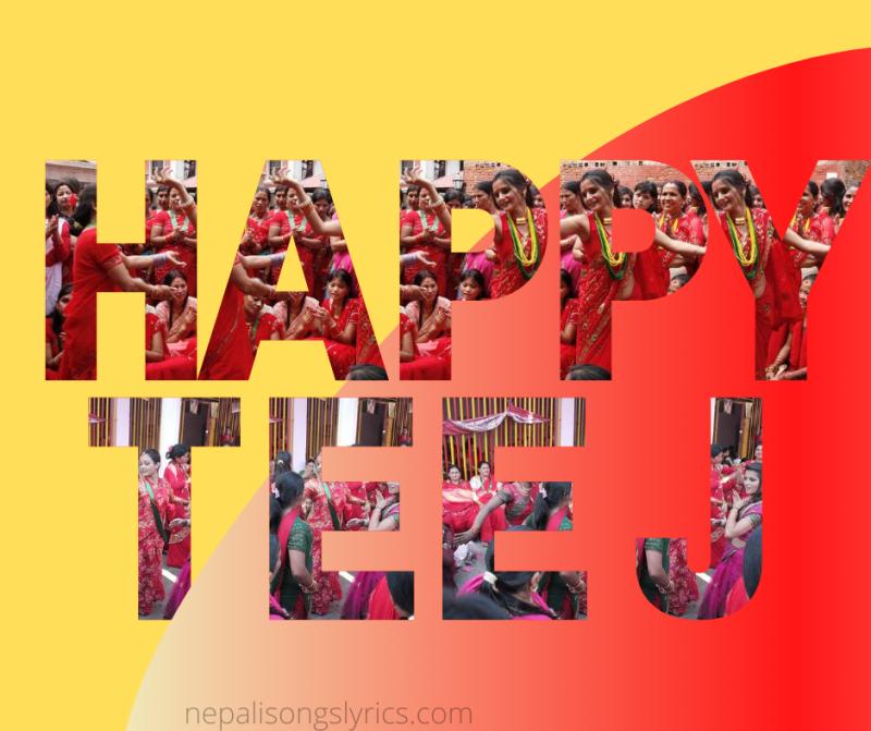 happy teej 2020 2077 wishes nepali gif - haritalika teej
