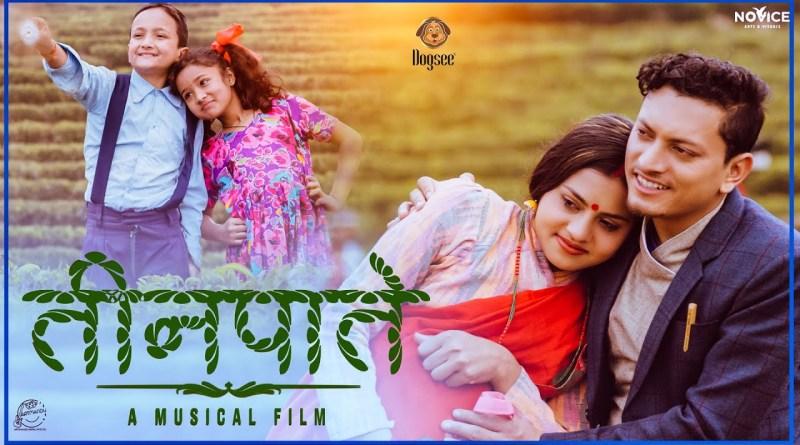 Dekhera Timilai Herera Timilai lyrics - sujan Chapagain and Bidhya Tiwari