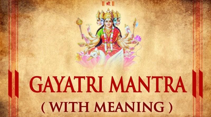 GAYATRI MANTRA lyrics - Dr.Suresh Wadkar