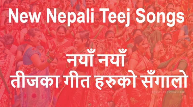 New Nepali teej Songs 2020 / 2077 - Teej Songs Videos, Mp3