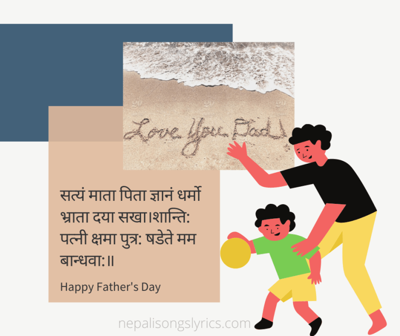 Happy fathers day wishes images 2020 / 2077