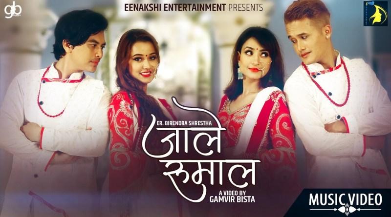 Jaale Rumal Lyrics - Birendra Shrestha, Melina Rai