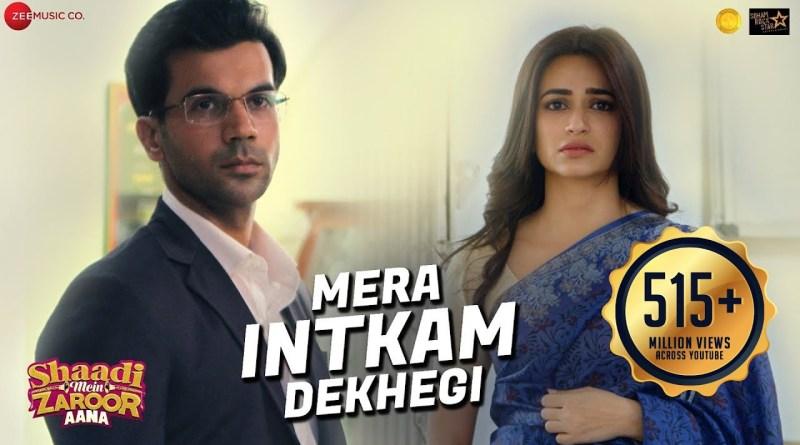 Mera Intkam Dekhegi Lyrics - Krishna Beuraa
