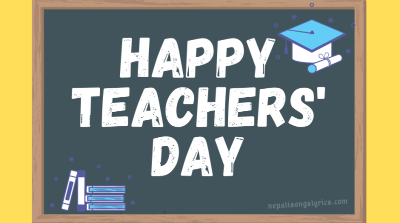 Happy Teachers Day 2020 Wishes in Hindi - Quotes, Images, Special songs
