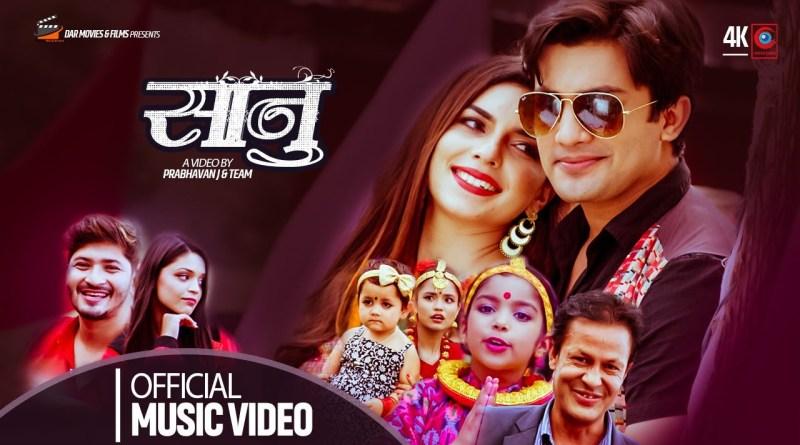 Sanu Lyrics - Pratap Das, Samikshya Adhikari, Aayusha Gautam