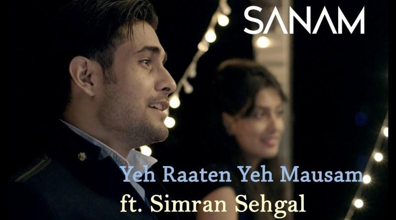 Yeh Raaten Yeh Mausam Lyrics - Kishore Kumar, Asha Bhosle