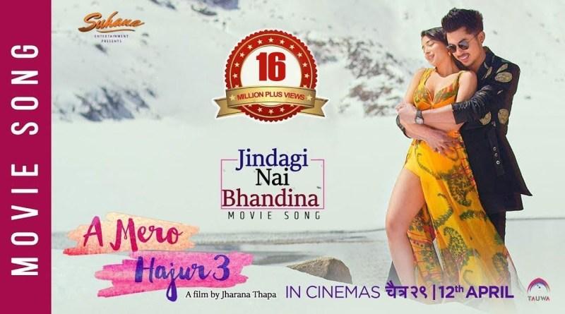 Jindagi Nai Bhandina lyrzics - Anmol KC, Suhana Thapa