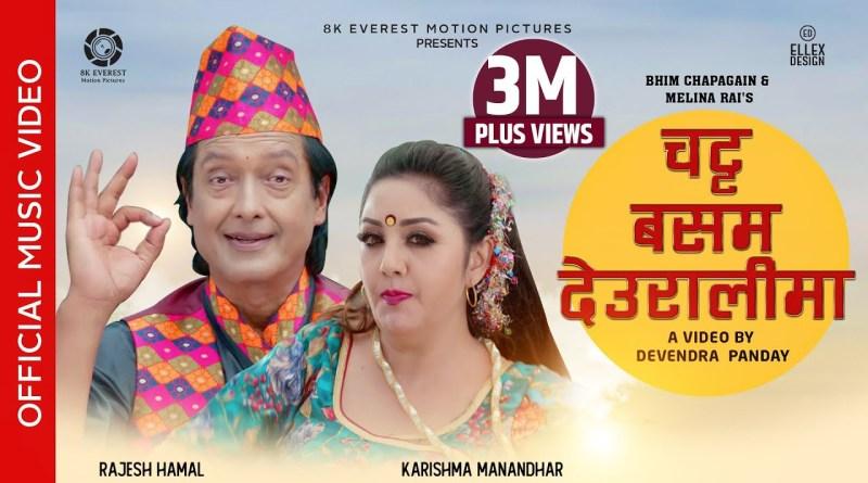 Chatta Basam Deurali Ma lyrics - Rajesh Hamal, Karishma Manandhar | Melina Rai
