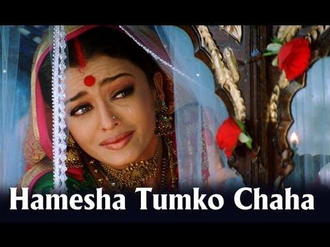 Hamesha Tumko Chaha Lyrics - Kavita Krishnamurthy,Udit Narayan