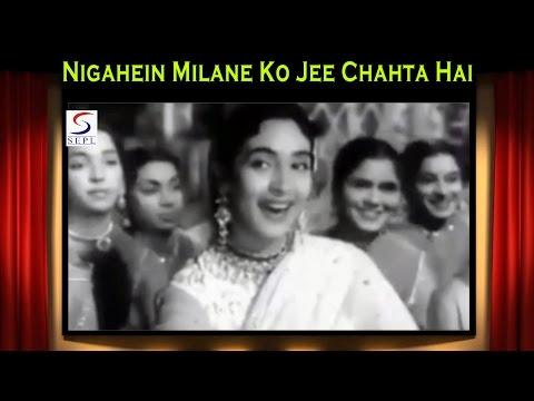 Nigahein Milane Ko Jee Chahta Hai Lyrics - Asha Bhosle
