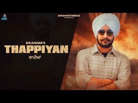 Thapiyan lyrics Lyrics - SIKANDAR