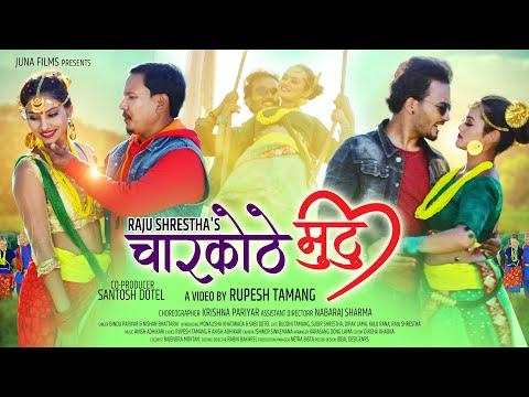 Charkothe mutu Lyrics - Bindu Pariyar, Nishan Bhattarai