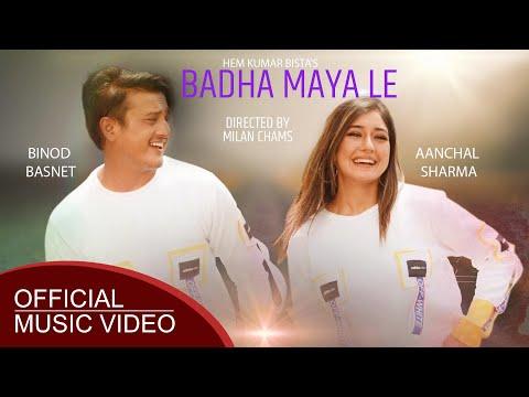 Nepali Song Badha Maya Le is sung by Pratap Das, Prabisha Adhikari & the lyrics are written by Hem Kumar Bista and the music in this song is given by Tara Prakash Limbu