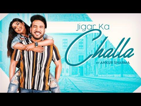 Jigar Ka Challa Lyrics - Mahi Panchal