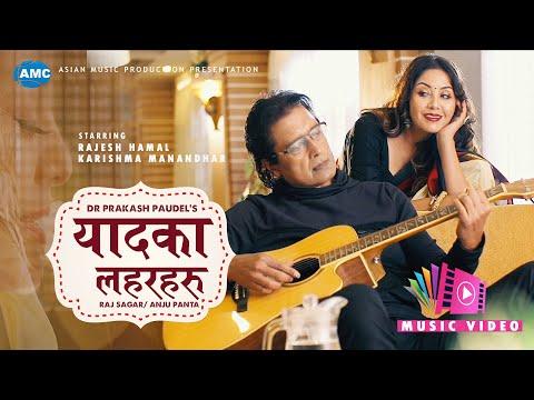 Yaad Ka Lahar Haru Lyrics - Anju Panta