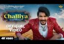 Challiya Lyrics - Gulzaar Chhaniwala