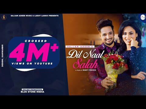 Dil Naal Salah Lyrics - Gurlej Akhtar