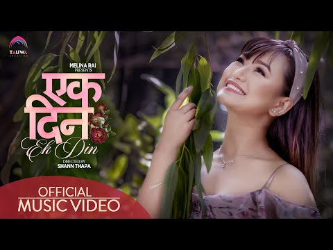 Ek Din Lyrics - Melina Rai