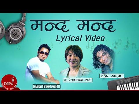 Manda Manda Muskanma Lyrics - Rajesh Payal Rai