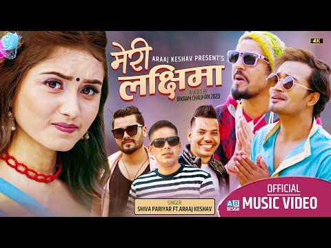 Meri Laxima Lyrics - Shiva Pariyar, Araaj Keshav Giri