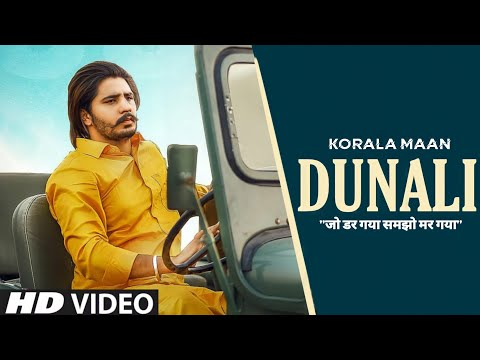Dunali Lyrics - Korala Maan, Garry Bawa