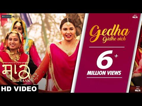 Gedha Gidhe Vich Lyrics - Mannat Noor