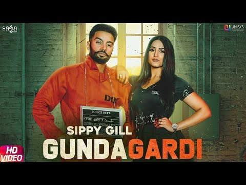 GundaGardi Lyrics - Sippy Gill