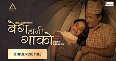 Beg Haani gaako Lyrics - Indira Joshi