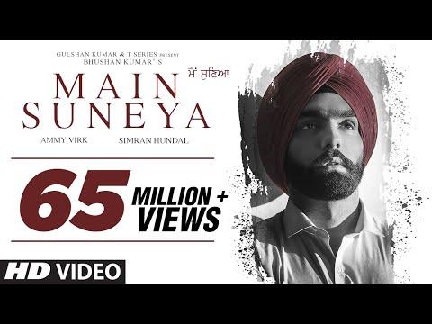 Main Suneya Lyrics - Ammy Virk