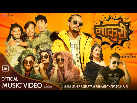 Makuri Lyrics - Samir Acharya Roshani Thapa Ft. Mr. RJ