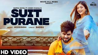 suit purane Lyrics - Shipra Goyal, Inder Chahal