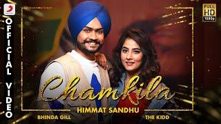 Chamkila Lyrics - Bhinda Gill