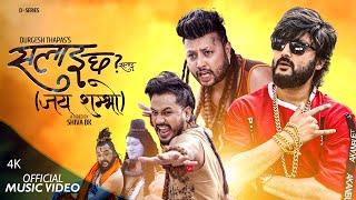 Salai Chha Salai Lyrics - Durgesh Thapa Yogesh Kaji