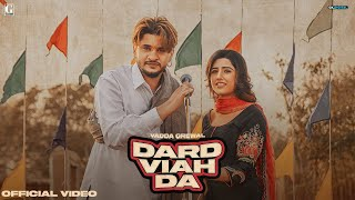 Dard Viah Da Lyrics - Vadda Grewal, Deepak Dhillon