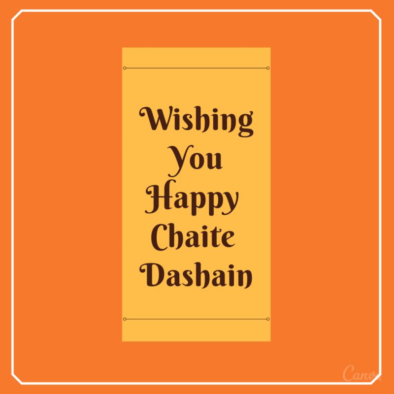 chaitra or chaite dashain wishes in nepali