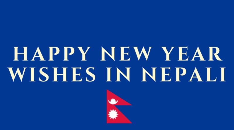 Happy New Year Wishes In Nepali - Quotes, Images & Messages