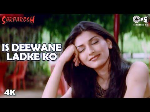 Is Deewane Ladke Ko Lyrics
