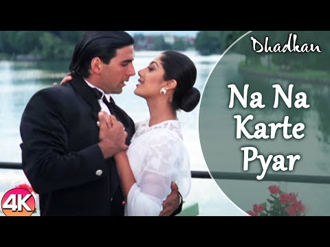 Na Na Karte Pyar Lyrics