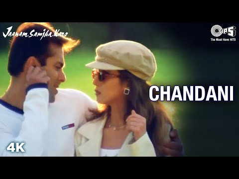 Oh Oh Oh Chandani Lyrics