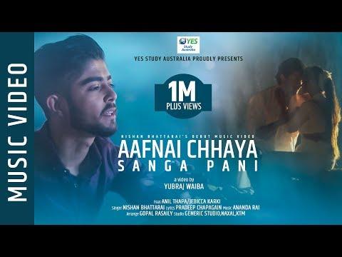Aafnai Chhaya Lyrics