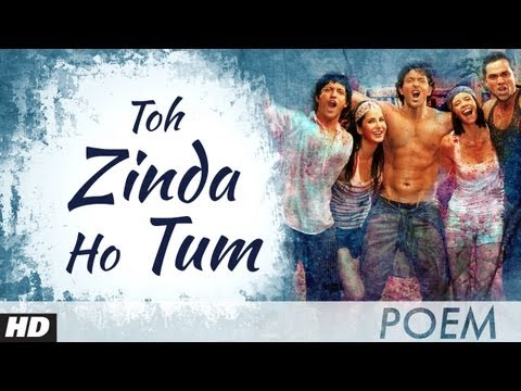 Zindagi Na milegi dobara poetry Lyrics