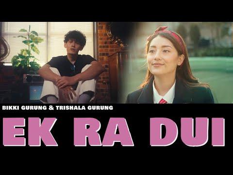 Ek Ra Dui Lyrics