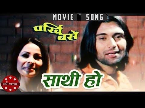 Sathi Ho Lyrics